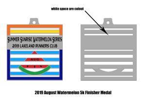 Aug 5k Finisher Medal
